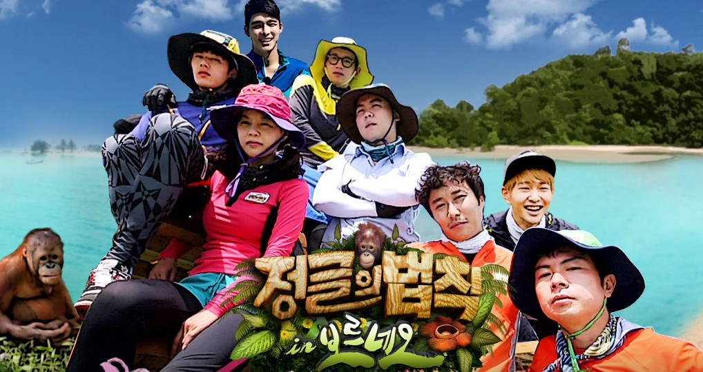 [Vietsub] Law of the Jungle Tập 105